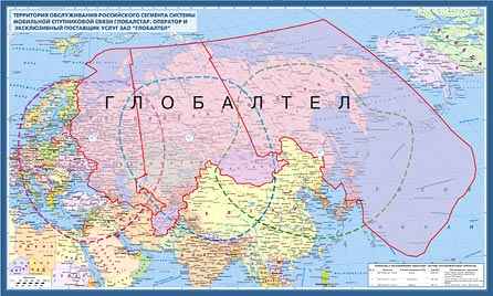 zona map globalstar russia small